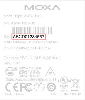 Where to find serial number on silver label